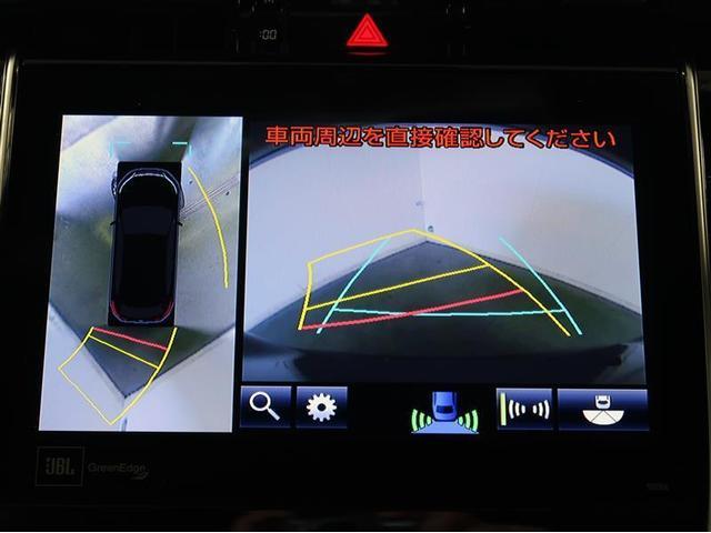プログレス メタル アンド レザーパッケージ 革シート 4WD フルセグ メモリーナビ DVD再生 バックカメラ 衝突被害軽減システム ETC ドラレコ LEDヘッドランプ ワンオーナー アイドリングストップ(8枚目)