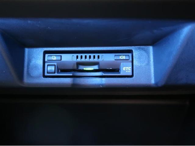 プログレス メタル アンド レザーパッケージ 革シート 4WD フルセグ メモリーナビ DVD再生 バックカメラ 衝突被害軽減システム ETC ドラレコ LEDヘッドランプ ワンオーナー アイドリングストップ(9枚目)