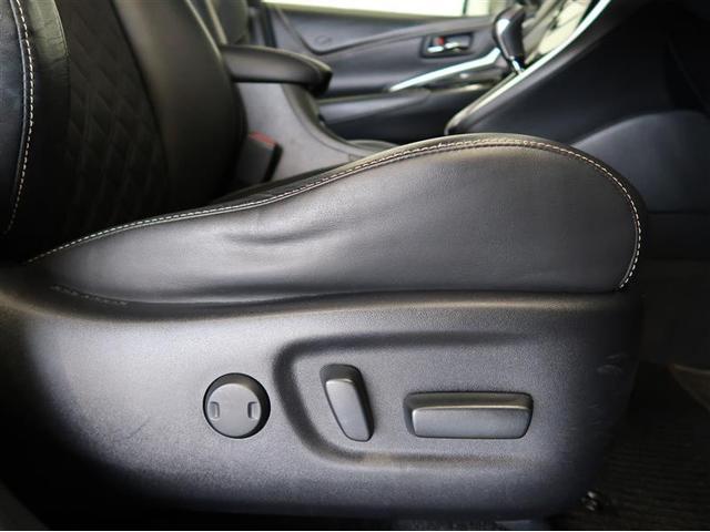 プログレス 4WD フルセグ メモリーナビ DVD再生 バックカメラ 衝突被害軽減システム ETC ドラレコ LEDヘッドランプ ワンオーナー アイドリングストップ(5枚目)