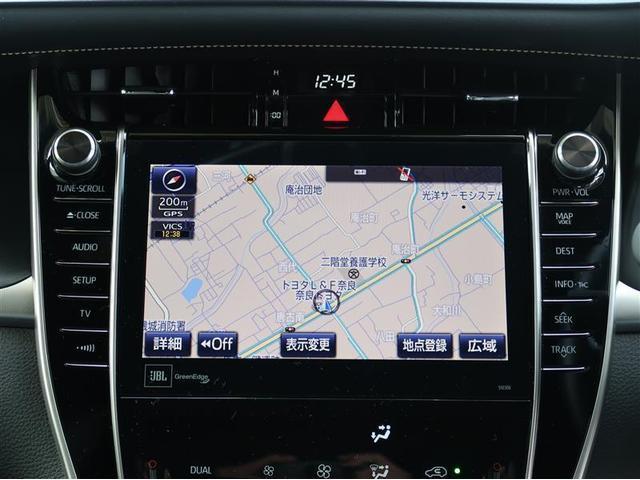 プログレス 4WD フルセグ メモリーナビ DVD再生 バックカメラ 衝突被害軽減システム ETC ドラレコ LEDヘッドランプ ワンオーナー アイドリングストップ(8枚目)