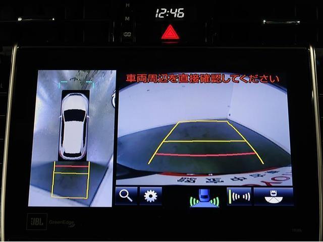 プログレス 4WD フルセグ メモリーナビ DVD再生 バックカメラ 衝突被害軽減システム ETC ドラレコ LEDヘッドランプ ワンオーナー アイドリングストップ(9枚目)