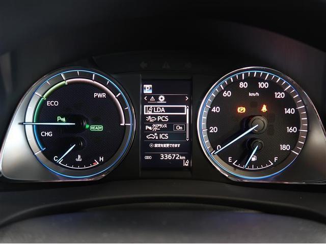 プログレス 4WD フルセグ メモリーナビ DVD再生 バックカメラ 衝突被害軽減システム ETC ドラレコ LEDヘッドランプ ワンオーナー アイドリングストップ(13枚目)