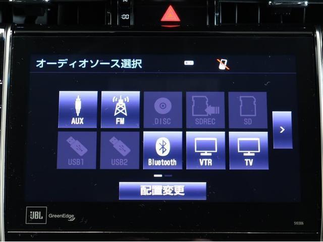 プログレス 4WD フルセグ メモリーナビ DVD再生 バックカメラ 衝突被害軽減システム ETC ドラレコ LEDヘッドランプ ワンオーナー アイドリングストップ(14枚目)