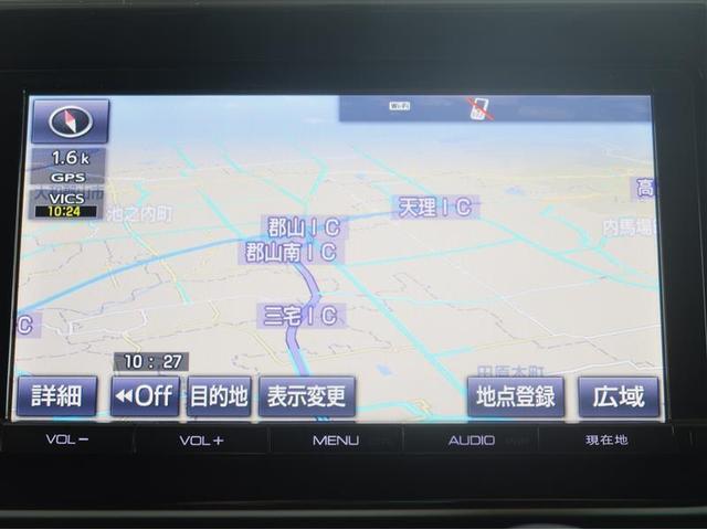 ZS フルセグ メモリーナビ DVD再生 バックカメラ ETC 両側電動スライド LEDヘッドランプ ウオークスルー 乗車定員7人 3列シート ワンオーナー フルエアロ アイドリングストップ(4枚目)