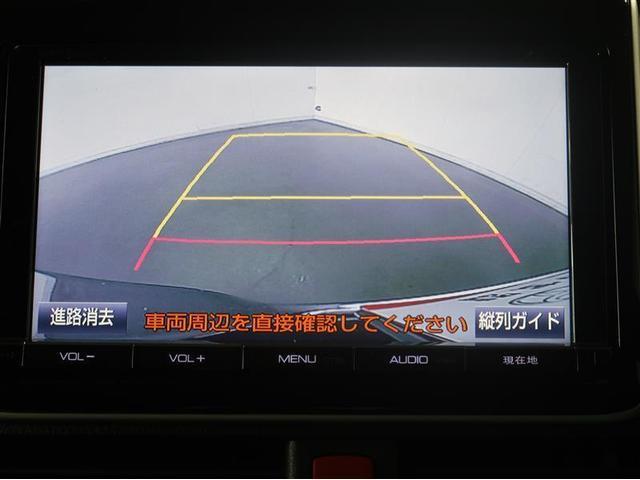 ZS フルセグ メモリーナビ DVD再生 バックカメラ ETC 両側電動スライド LEDヘッドランプ ウオークスルー 乗車定員7人 3列シート ワンオーナー フルエアロ アイドリングストップ(5枚目)