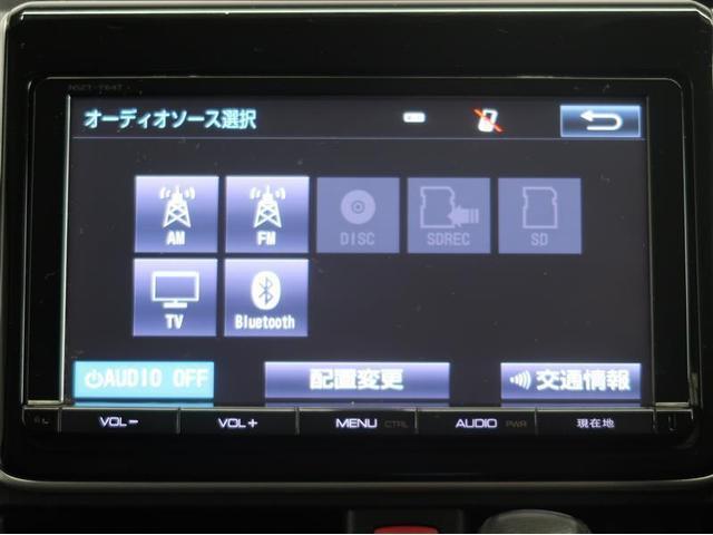 ZS フルセグ メモリーナビ DVD再生 バックカメラ ETC 両側電動スライド LEDヘッドランプ ウオークスルー 乗車定員7人 3列シート ワンオーナー フルエアロ アイドリングストップ(10枚目)