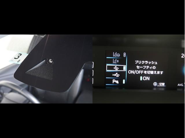 Aツーリングセレクション フルセグ メモリーナビ DVD再生 バックカメラ 衝突被害軽減システム ETC ドラレコ LEDヘッドランプ ワンオーナー アイドリングストップ(2枚目)