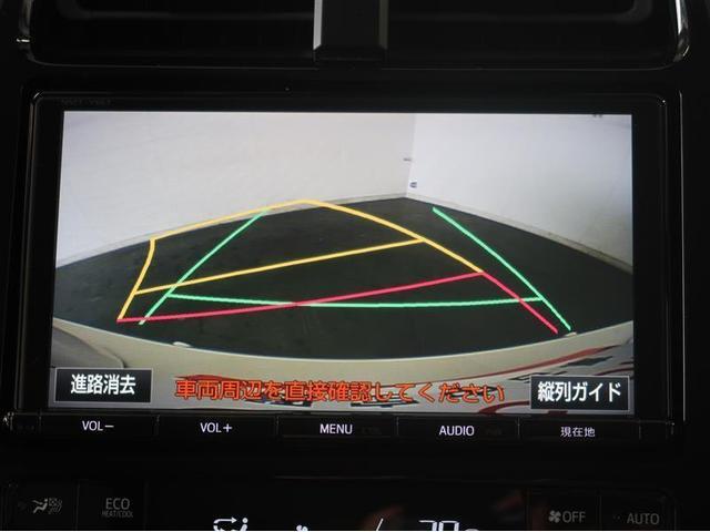 Aツーリングセレクション フルセグ メモリーナビ DVD再生 バックカメラ 衝突被害軽減システム ETC ドラレコ LEDヘッドランプ ワンオーナー アイドリングストップ(11枚目)