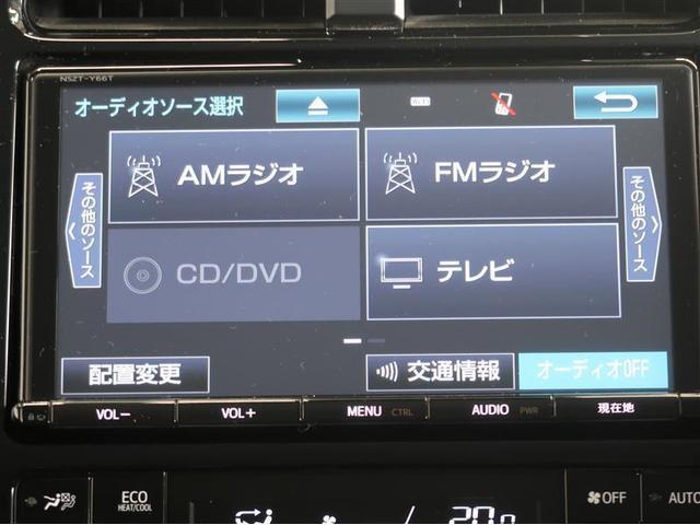 Aツーリングセレクション フルセグ メモリーナビ DVD再生 バックカメラ 衝突被害軽減システム ETC ドラレコ LEDヘッドランプ ワンオーナー アイドリングストップ(15枚目)