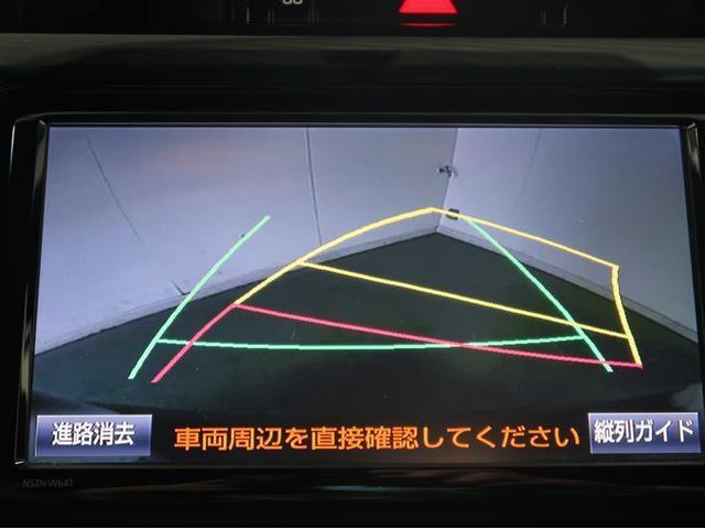 エレガンス フルセグ メモリーナビ DVD再生 後席モニター バックカメラ ETC LEDヘッドランプ ワンオーナー アイドリングストップ(6枚目)