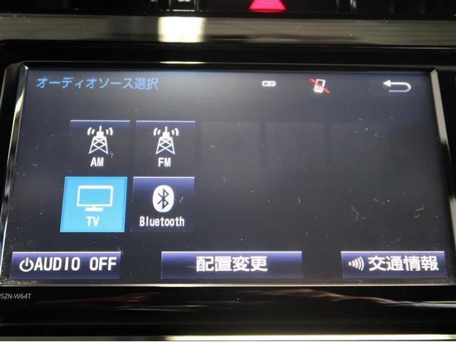 エレガンス フルセグ メモリーナビ DVD再生 後席モニター バックカメラ ETC LEDヘッドランプ ワンオーナー アイドリングストップ(11枚目)