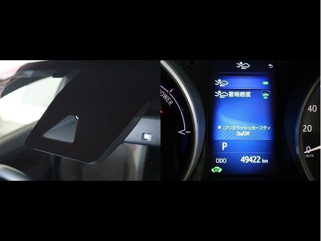 G フルセグ メモリーナビ DVD再生 バックカメラ 衝突被害軽減システム ETC ドラレコ LEDヘッドランプ ワンオーナー アイドリングストップ(2枚目)