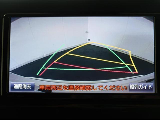 G フルセグ メモリーナビ DVD再生 バックカメラ 衝突被害軽減システム ETC ドラレコ LEDヘッドランプ ワンオーナー アイドリングストップ(8枚目)