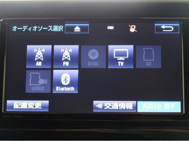 G フルセグ メモリーナビ DVD再生 バックカメラ 衝突被害軽減システム ETC ドラレコ LEDヘッドランプ ワンオーナー アイドリングストップ(13枚目)