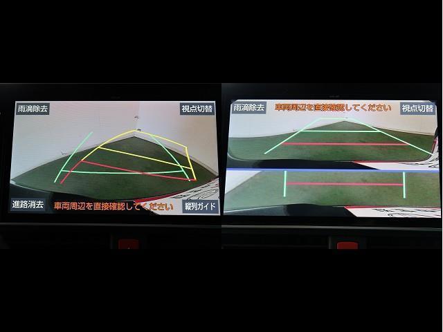 ZS キラメキ フルセグ メモリーナビ DVD再生 バックカメラ 衝突被害軽減システム ETC ドラレコ 両側電動スライド LEDヘッドランプ 乗車定員7人 3列シート ワンオーナー フルエアロ アイドリングストップ(11枚目)