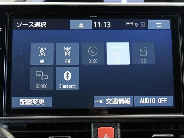 ZS キラメキ フルセグ メモリーナビ DVD再生 バックカメラ 衝突被害軽減システム ETC ドラレコ 両側電動スライド LEDヘッドランプ 乗車定員7人 3列シート ワンオーナー フルエアロ アイドリングストップ(17枚目)