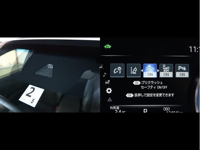 RSアドバンス フルセグ メモリーナビ DVD再生 バックカメラ 衝突被害軽減システム ETC ドラレコ LEDヘッドランプ ワンオーナー フルエアロ アイドリングストップ(2枚目)