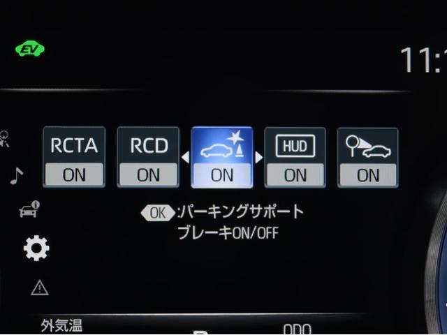 RSアドバンス フルセグ メモリーナビ DVD再生 バックカメラ 衝突被害軽減システム ETC ドラレコ LEDヘッドランプ ワンオーナー フルエアロ アイドリングストップ(4枚目)