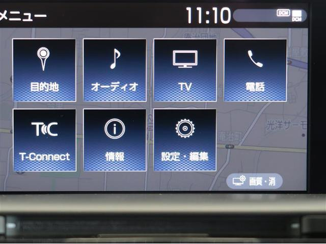 RSアドバンス フルセグ メモリーナビ DVD再生 バックカメラ 衝突被害軽減システム ETC ドラレコ LEDヘッドランプ ワンオーナー フルエアロ アイドリングストップ(17枚目)