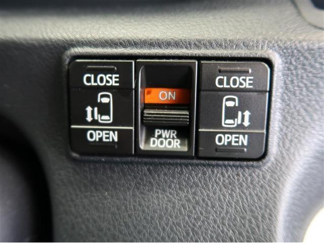 G ワンセグ メモリーナビ バックカメラ 両側電動スライド 乗車定員7人 3列シート ワンオーナー アイドリングストップ(2枚目)