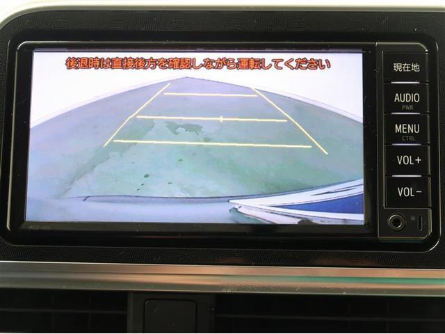 G ワンセグ メモリーナビ バックカメラ 両側電動スライド 乗車定員7人 3列シート ワンオーナー アイドリングストップ(5枚目)
