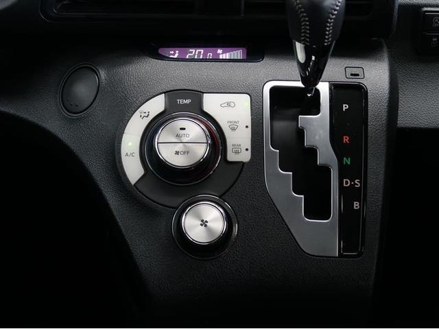 G ワンセグ メモリーナビ バックカメラ 両側電動スライド 乗車定員7人 3列シート ワンオーナー アイドリングストップ(8枚目)