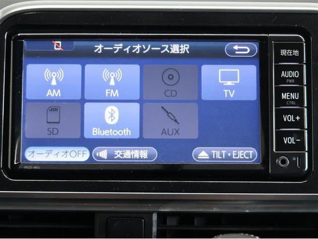 G ワンセグ メモリーナビ バックカメラ 両側電動スライド 乗車定員7人 3列シート ワンオーナー アイドリングストップ(9枚目)