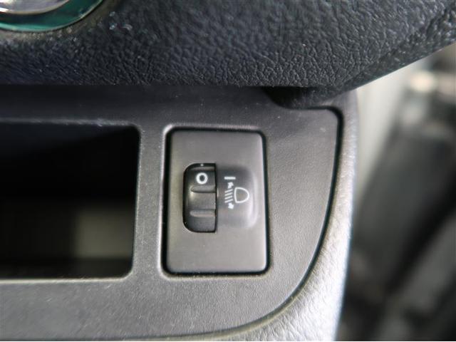 G ワンセグ メモリーナビ バックカメラ 両側電動スライド 乗車定員7人 3列シート ワンオーナー アイドリングストップ(16枚目)