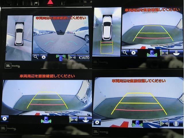 トヨタ ハリアー プログレス T-Value認定車 ナビ バックカメラ ETC