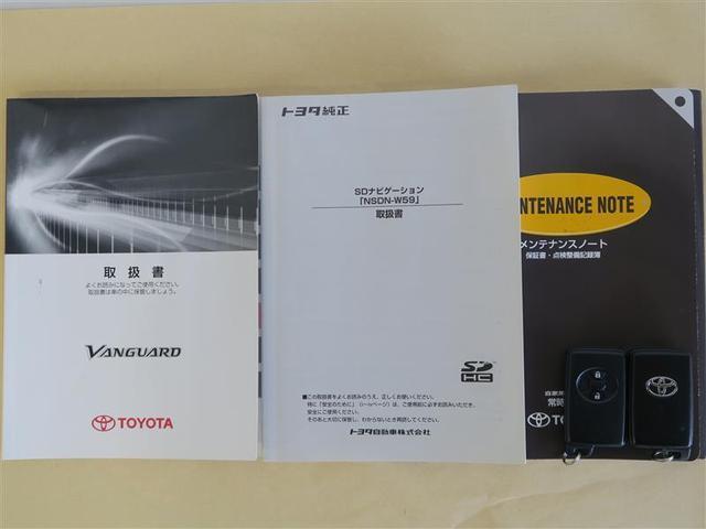 トヨタ ヴァンガード 240S S 4WD T-Value認定車 SDナビ