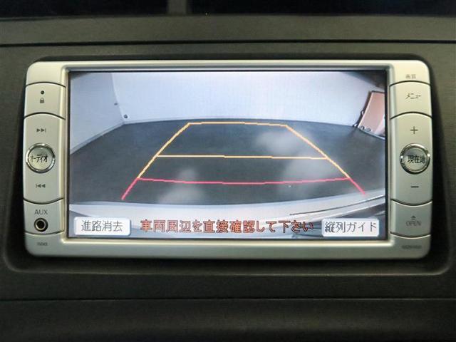 トヨタ プリウス S 低価格 T-ValueHV認定車