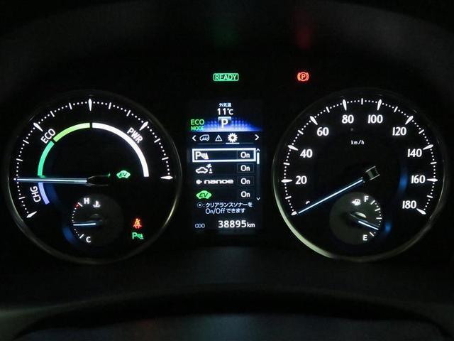 トヨタ アルファードハイブリッド エグゼクティブラウンジ T-ValueHV認定車