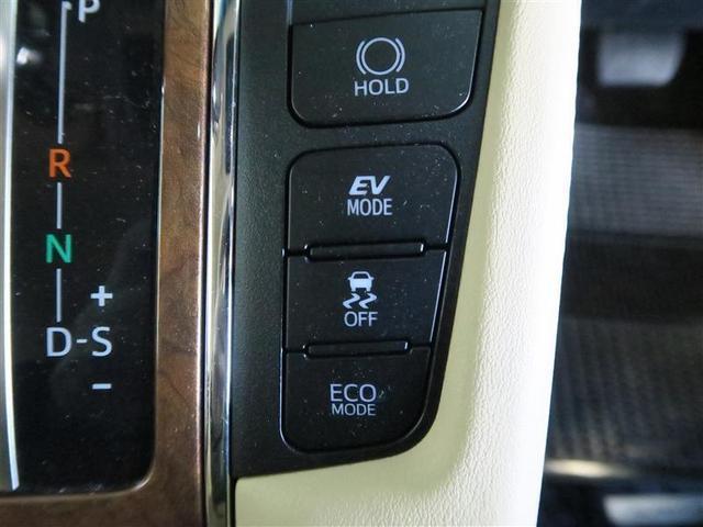 トヨタ アルファードハイブリッド エグゼクティブラウンジ T-Valueハイブリット認定車