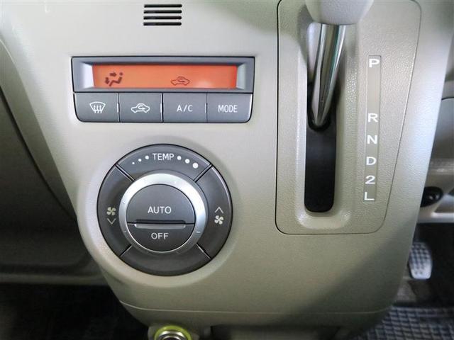 ダイハツ アトレーワゴン カスタムターボRS T-value対象車
