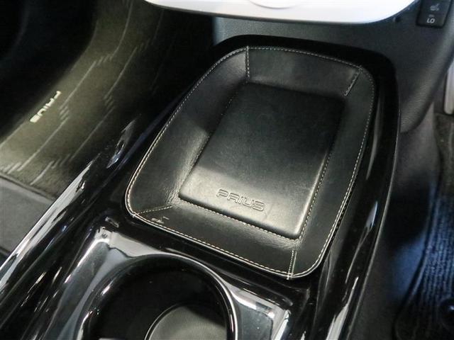 トヨタ プリウス Sツーリングセレクション T-value対象車