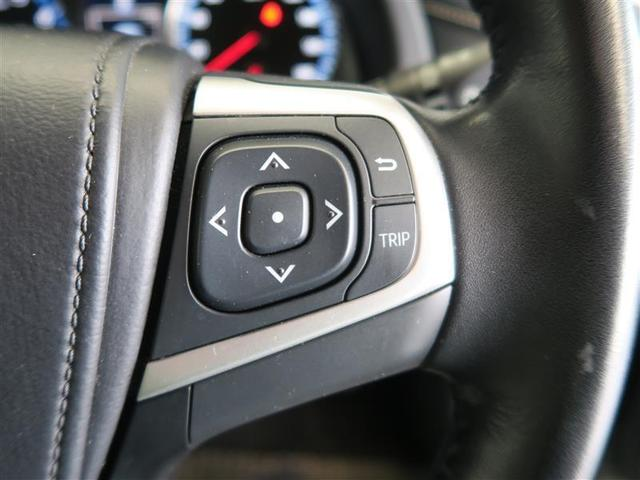 こちらのスイッチで色んな情報が操作ができ快適なドライブをお楽しみ下さい。