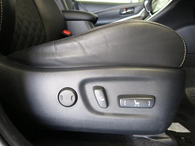 【パワーシート】シートの位置が電動で細やかに設定できます。あなたにぴったりフィットする乗り心地も思いのままです♪