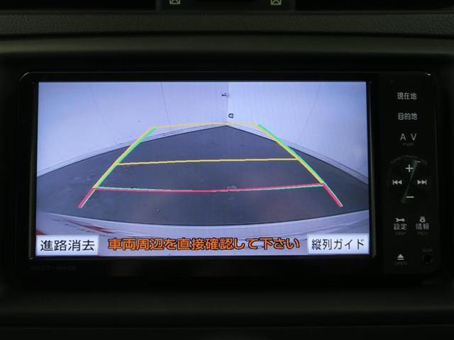 250G リラックスセレクション HIDヘッドランプ(6枚目)