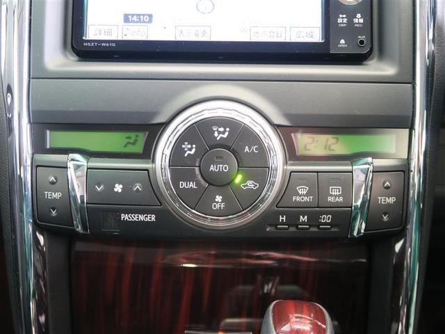 250G リラックスセレクション HIDヘッドランプ(8枚目)