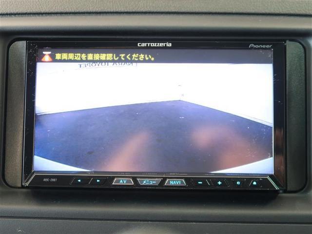 250G リラックスセレ HDDナビ フルセグ スマートキー(6枚目)