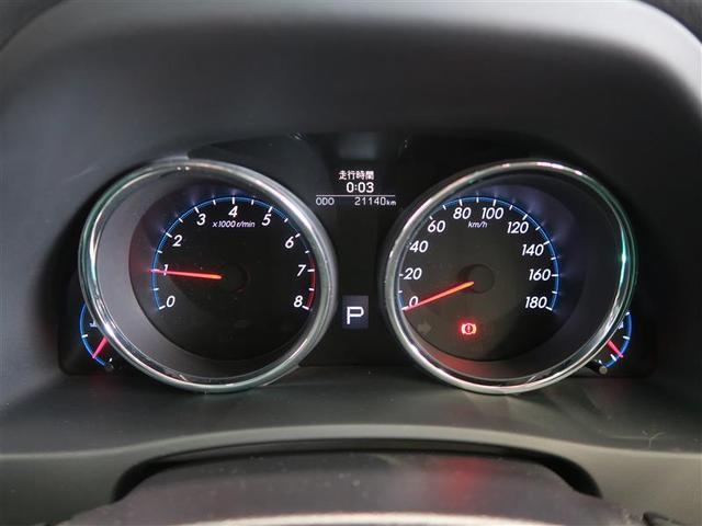 250G リラックスセレ HDDナビ フルセグ スマートキー(7枚目)