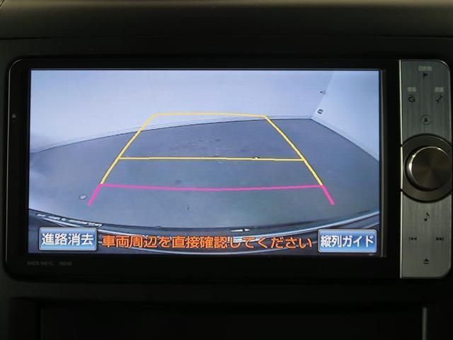 240S HDDナビ フルセグ HIDヘッドランプ(6枚目)