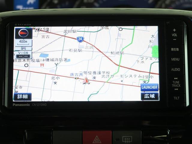 GスペシャルT-value認定車カーナビ・スマートキー(2枚目)