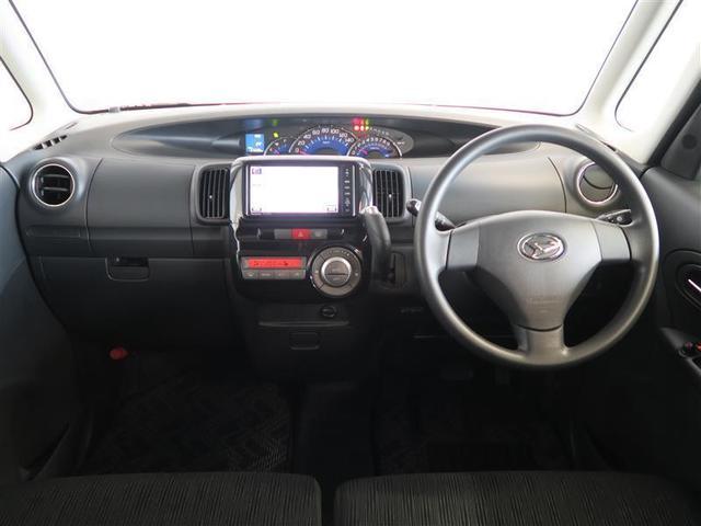 GスペシャルT-value認定車カーナビ・スマートキー(4枚目)