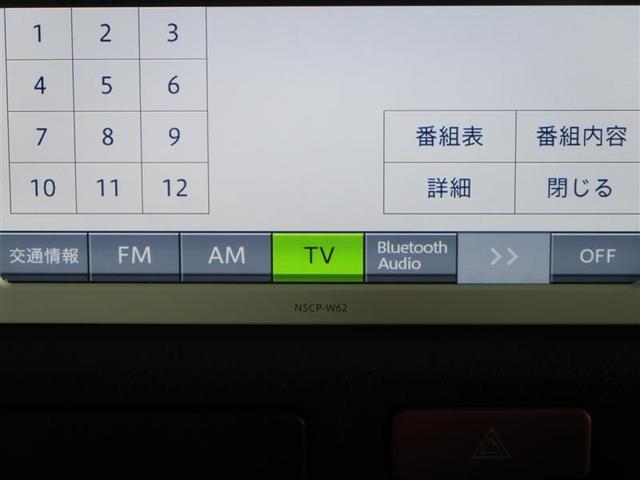 【ワンセグナビ】TV再生はもちろん、Bluetoothでの音楽再生もできちゃいます!iPhoneや携帯オーディオに入っている大好きな音楽を聴きながらドライブをお楽しみ頂けますよ♪