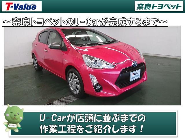 【まるごとクリーニング】奈良トヨペットのU-Carはまるごとクリーニング実施済みです!見えないところまで徹底洗浄致します!