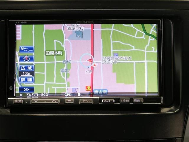 S Lセレクション HDDナビ フルセグ スマートキ-(2枚目)