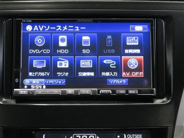 S Lセレクション HDDナビ フルセグ スマートキ-(3枚目)