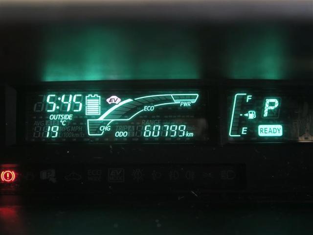 S メモリーナビ フルセグ CD スマートキ- ワンオーナー(5枚目)
