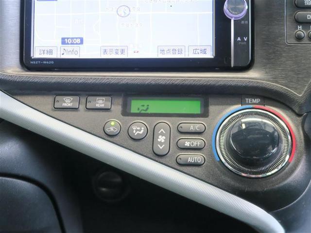 S メモリーナビ フルセグ CD スマートキ- ワンオーナー(6枚目)